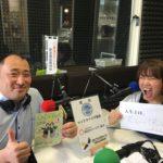 「人生とは、楽しいこと探し」〜6月13日(火)「中村龍彦のPositivelife」FM77.7MHZ