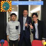【10月24日(火)『はちみつ★つよじのプププランチタイム』77.7Mhz】に出演させていただきました!テーマは「終活!」
